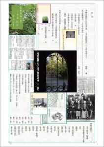 A4_leaflet_ページ_2