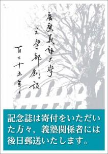 A4_leaflet_ページ_1